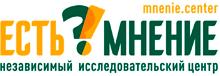 Независимый исследовательский центр «Есть мнение»